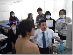 H27.1.25福島医療専門学校