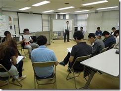 H27.6.21対話力強化セミナー