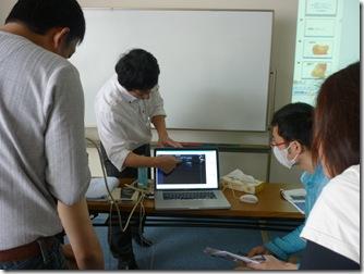 H27.11.15東京運動器超音波観察セミナー